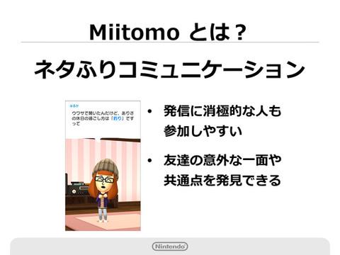 meetomo1