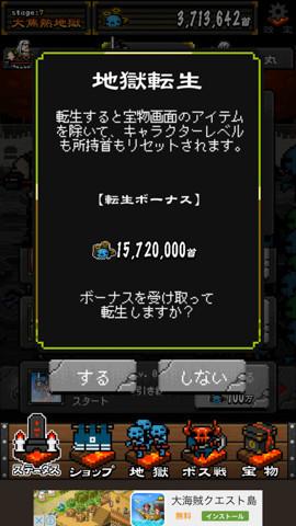 samuraia_2