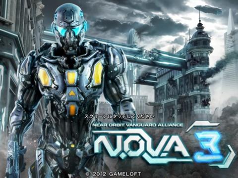 nova3_01