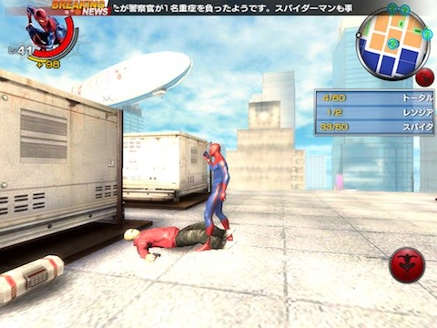 spider00012