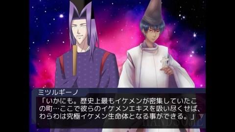 gakuen_ito_r8