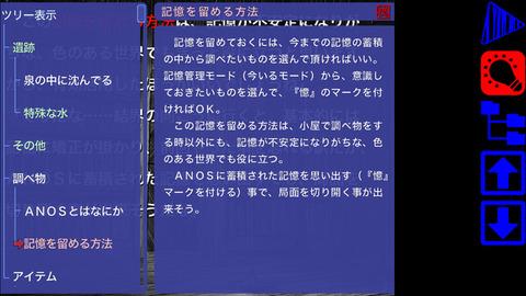 screen640x640