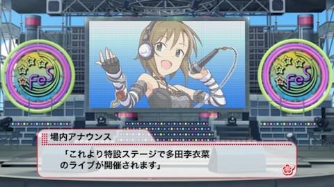 idol8