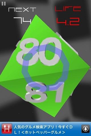 geometlix01