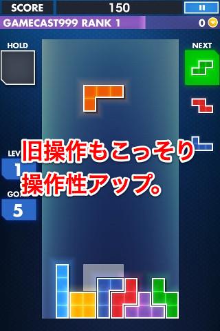 tetris05