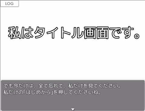 2019-07-01_17h47_25