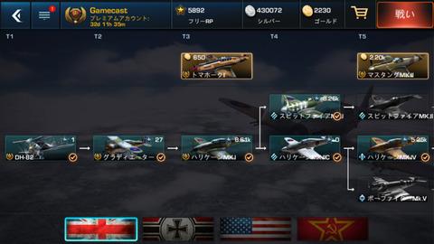 worldr-10