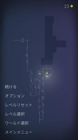 linelight-1