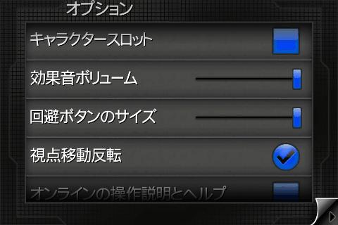 infinityblade02_04
