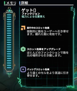 transistor_rrr - 1