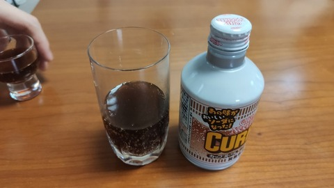 cup_0006
