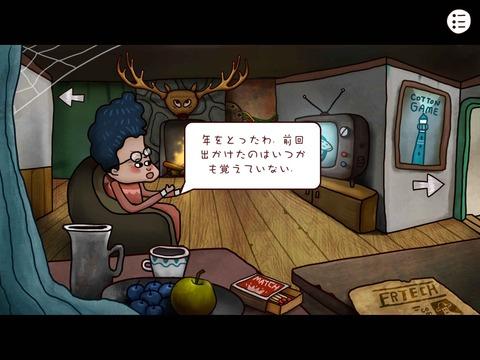 miushi_r-3
