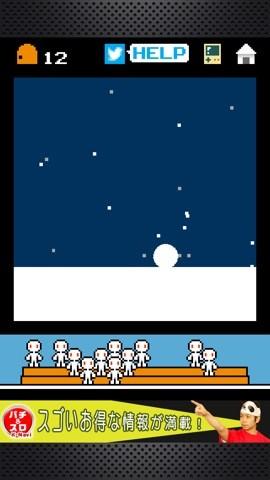 pixel_room_5