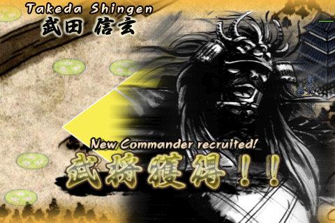 shogundefense01