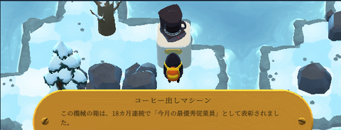 2020-09-10_20h27_13