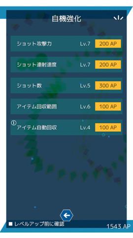 danmakugetsu-6