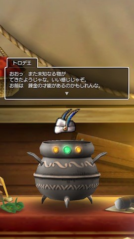 dq8_51
