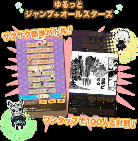 img_game_pc