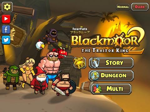 blackmoortrr-2