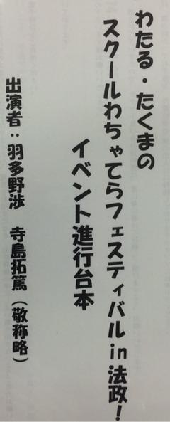 2014-11-01-11-30-38