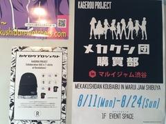 2014-08-21-13-09-24