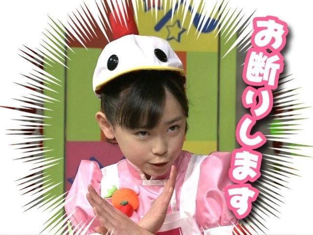 【芸能】フジアナウンサー久慈 暁子(23)の制服姿がインスタ公開される!アリ過ぎて人生つらいと話題に! YouTube動画>10本 ->画像>156枚