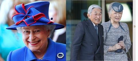 女王ダサい丸帽子合成
