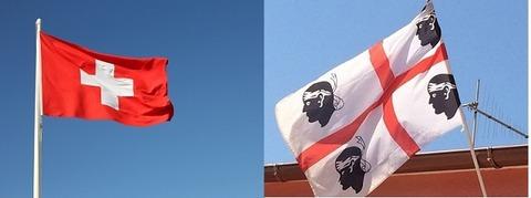 スイス旗+サルデーニャ旗並び合成600