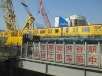 渋谷駅移設工事中ー電車込み30%