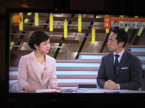 増井&花澤Ⅱ800pic