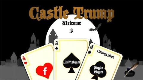 トランプ・カード