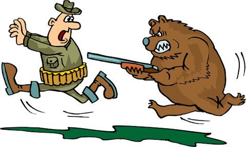 猟師を撃つ熊500