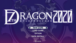 7thdoragon_0001