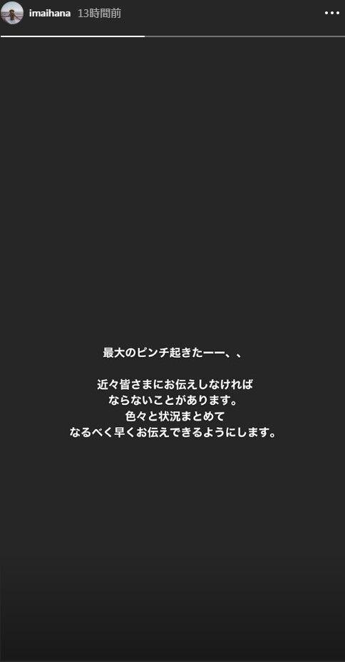 2019y11m28d_104855285