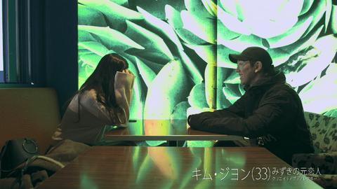 08-mizuki_kare