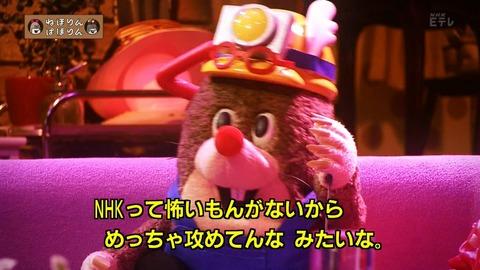 nhk-kokuei-1
