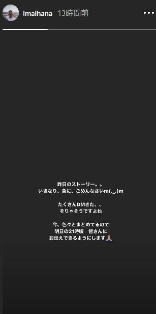 2019y11m29d_105025244