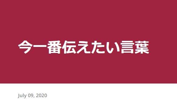 2020y07m10d_123003646