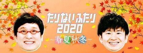 2020y11m18d_100145515