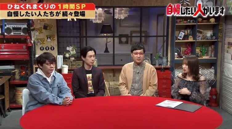 山里亮太、蒼井優と結婚後の不安明かす「やっぱ1番怖いよ、今」コメントコメントする