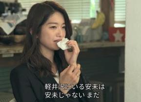 ハウス あみ テラス 軽井沢