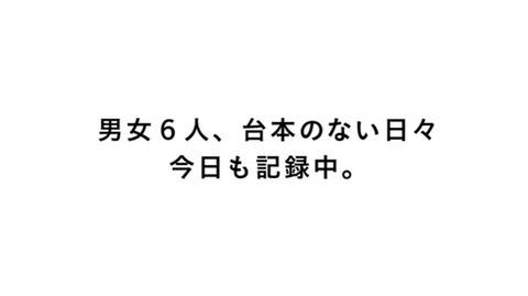 2017y12m17d_181611154