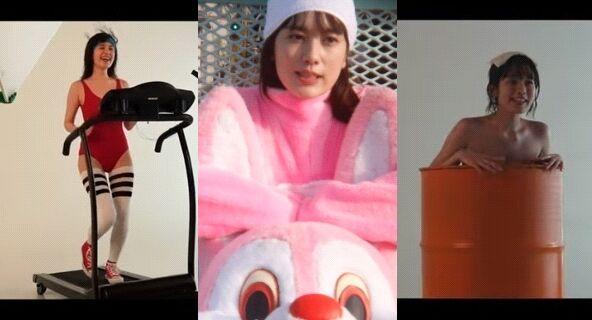 筧 美和子 動画