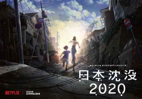 2020y11m11d_150302532