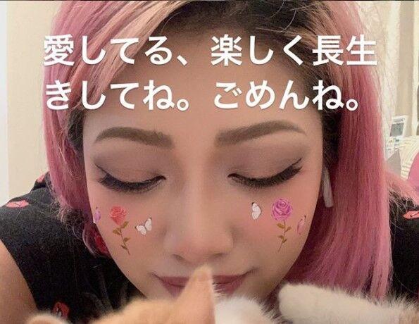 リスカ 木村花