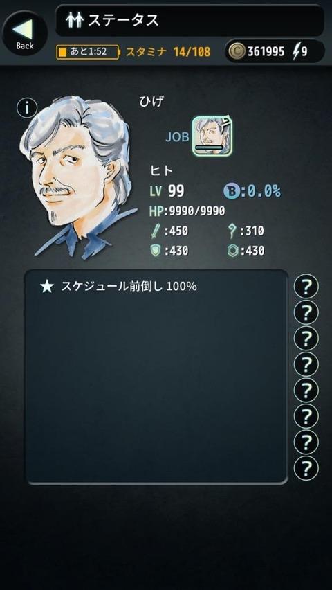 J7bFZPG