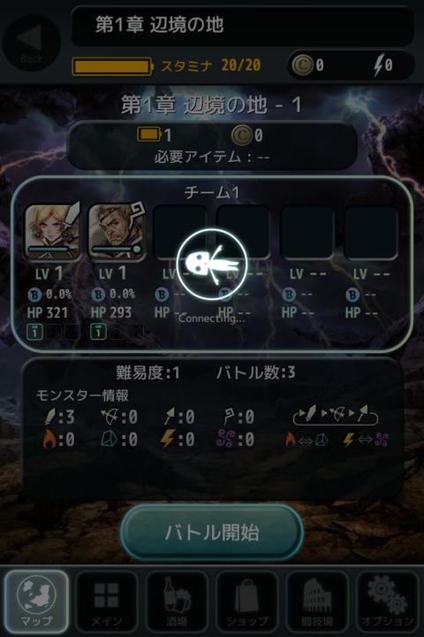 IMG_1603