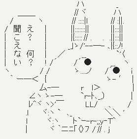 20110611_1511545