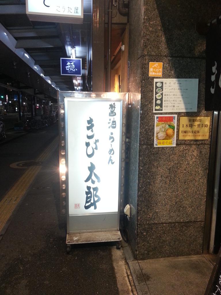 20161119_232403