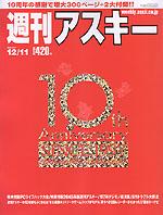 ascii-10